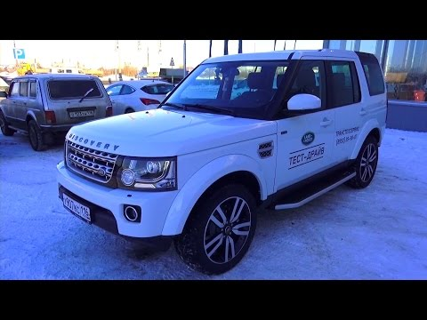 2014 Land Rover Discovery 4. SDV6 (3.0). HSE.  Start Up, Eng