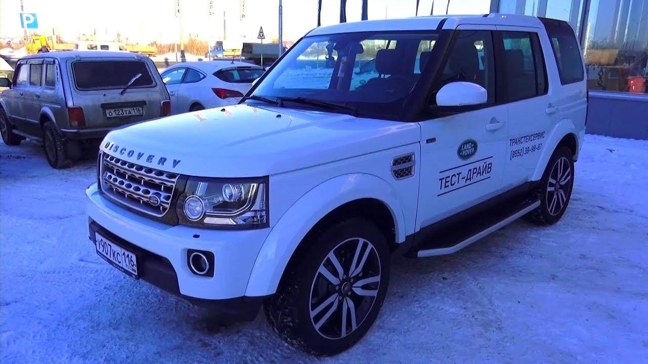 2014 Land Rover Discovery 4 Sdv6 3 0 Hse Start Up