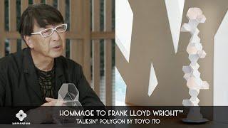 Frank Lloyd Wright(フランク・ロイド・ライト)生誕150周年 特別記念モデル「TALIESIN POLYGON」