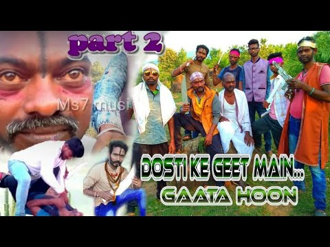 #JUNGLE_LOVE Dosti ke geet main gaata hoon,(part 2) hindi story and fight