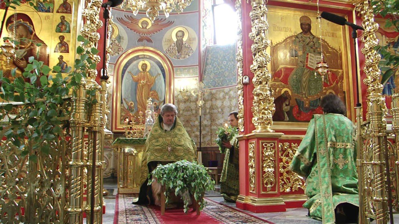 Молитвы коленопреклоненные в троицу ххл