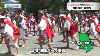 竹田神社 夏祭り