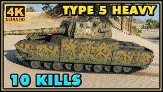 World of Tanks | Type 5 Heavy - 10 Kills - 10,2K Damage Gameplay