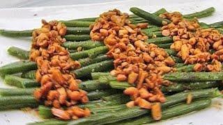 Зеленая фасоль с кедровыми орешками.