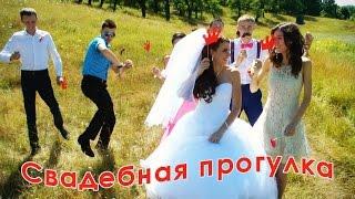 Прогулка жениха и невесты / Ильинцы, Іллінці