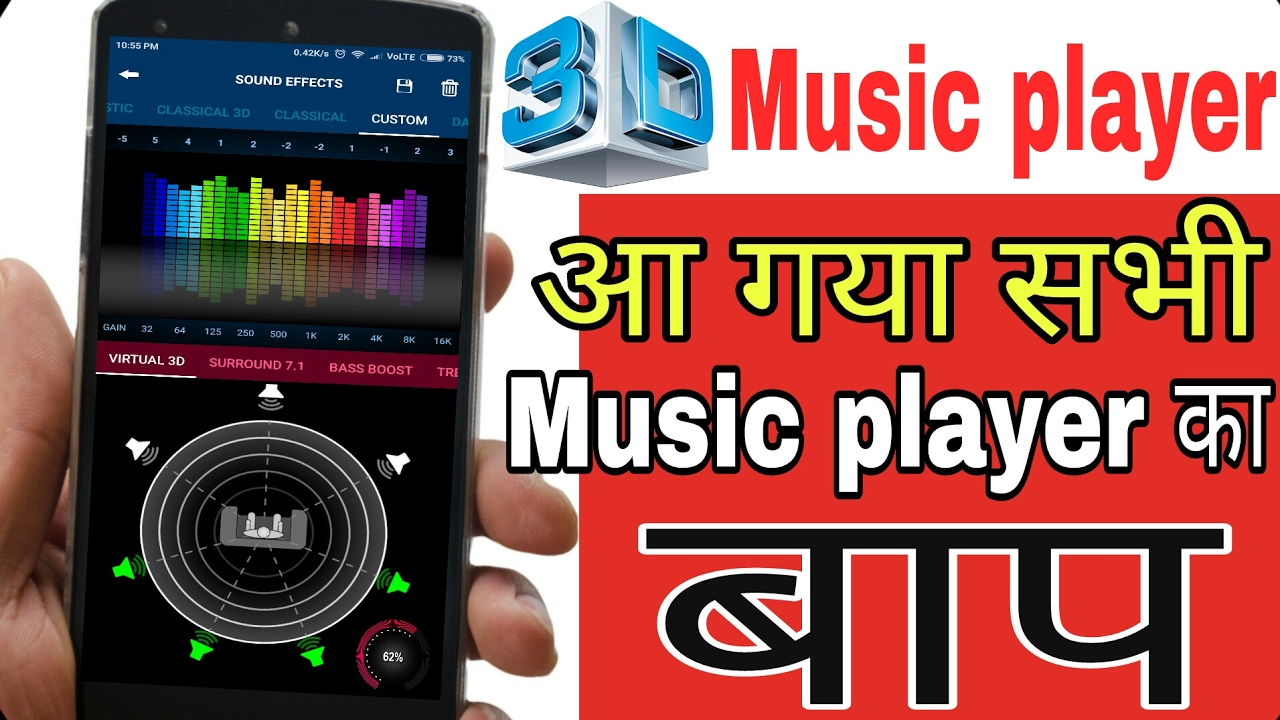 3d surround music player old version download