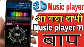 Video True Virtual 3D | Surround Music Player | For Exceptional Sound Clarity | 3d Music App BY ITECH download MP3, 3GP, MP4, WEBM, AVI, FLV September 2018
