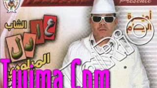 Adil El Miloudi 2011 - Rani Nadem Yamra