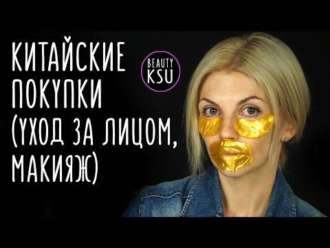 МАКИЯЖ Для НАВИСШЕГО ВЕКА и Увеличения Глаз / Для Зеленых Глаз / Вечерний
