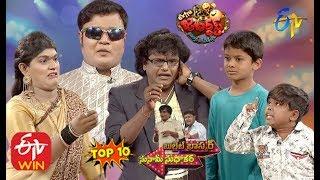 Bullet Bhaskar, Sunami Sudhakar Performance Top 10 Performance | Extra Jabardasth | ETV Telugu