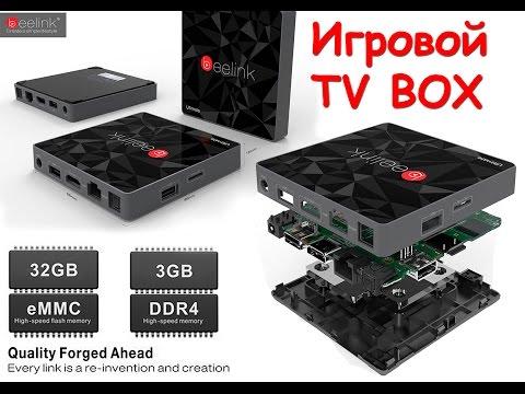Обзор Игрового брендового TV Box Beelink GT1 Ultimate 3Gb Ram + 32Gb Rom Рекомендую