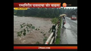 Ratnagiri   Khed   Heavy Rain Continues Flood Situation For Jagbudi And Narangi River