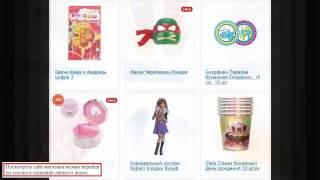 Детский интернет магазин детской одежды(Лучшие игрушки для Ваших детей! - http://goo.gl/KnebMe Детские товары, Магазин игрушек, Детский мир, Купить игрушки,..., 2015-05-01T19:21:33.000Z)