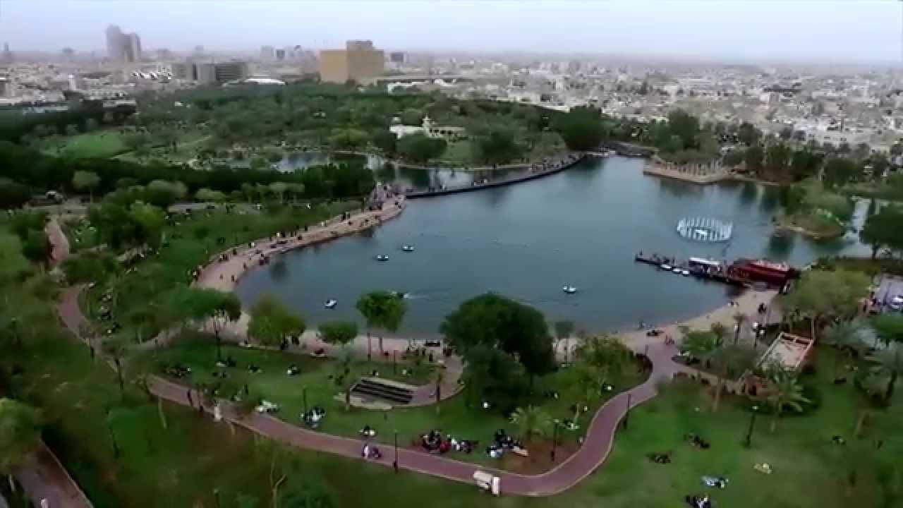 متنزه سلام بمدينة الرياض - YouTube