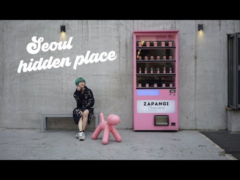 HIDDEN PLACE IN SEOUL #15