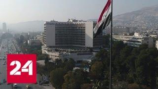 ZDF - об ударе по Сирии: остается надеяться лишь на рационализм Путина - Россия 24