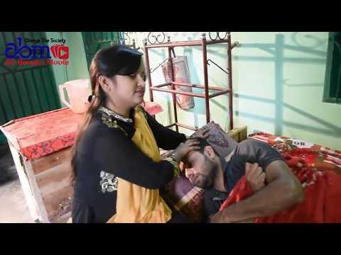 দেওর বৃষ্টির দিনে ভাবি'র সাথে কিকরলো thumbnail