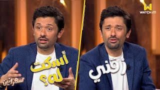 سهرانين | محمد زق كريم زقة كان هيروح فيها 😂