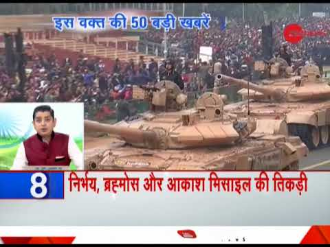 Headlines: India celebrates its 69th Republic Day, January 26, 2018