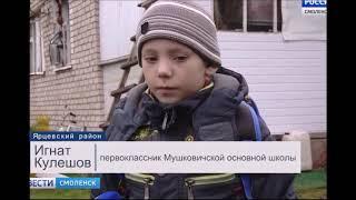 Без завтрака и без 50 рублей на обед, голодные обмороки детей Кузбасса.