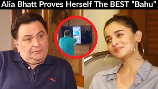 Alia Bhatt's EPIC Reaction On Rishi Kapoor Doing Yoga At Home | Fans REACT