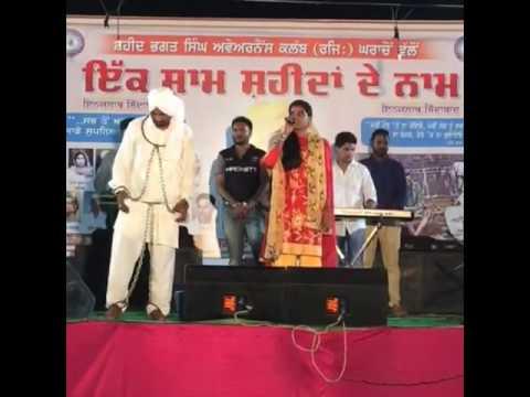 Mere Veer Bhagat Singh Shera Ve by Meenu Singh live at Gharachon