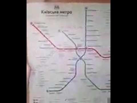 Карта киевского метрополитена.