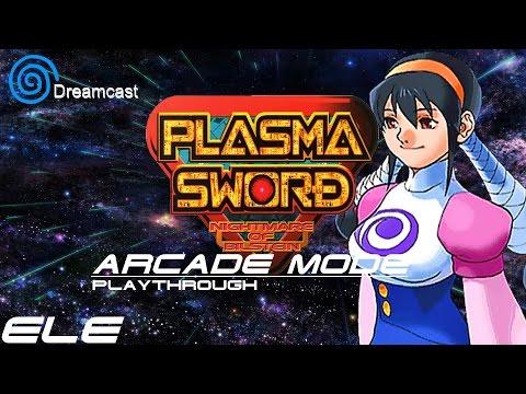 [DC] Star Gladiator 2 - Nightmare of Bilstein. Arcade Mode. Playthrough. Ele