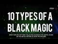 10 Types Of Black Magic||Abu Talha Zahack|| Must Watch||