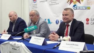 V Международный турнир по мини-футболу «День Победы 2019»