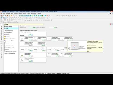 Программа Audytor C.O. 6.0 - общая презентация