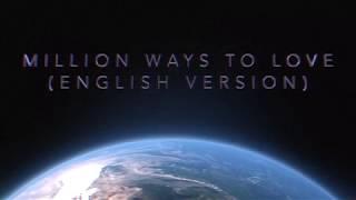 Million Ways To Love (English Version) - Phrik Supavej【OFFICIAL MUSIC】