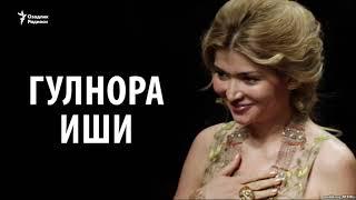 Гулнора Каримова яна қамоқхонага қайтарилди