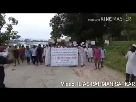 GOALPARA INCIDENT- POLICE KILLED A YOUNG PROTESTER 'IYAQUB ALI'