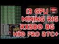 13 AMD GPU Mining Rig ASRock H110 Pro BTC+ AMD RX580 8G Ethereum ZCash Simpleminng