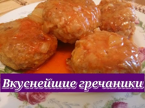 Гречаники с фаршем в томатном соусе\Greceanis With Minced Meat In Tomato Sauce