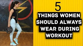 WORKOUT CLOTHES WOMEN - 5 Things Girls should Wear to gym ? (MUST WATCH)