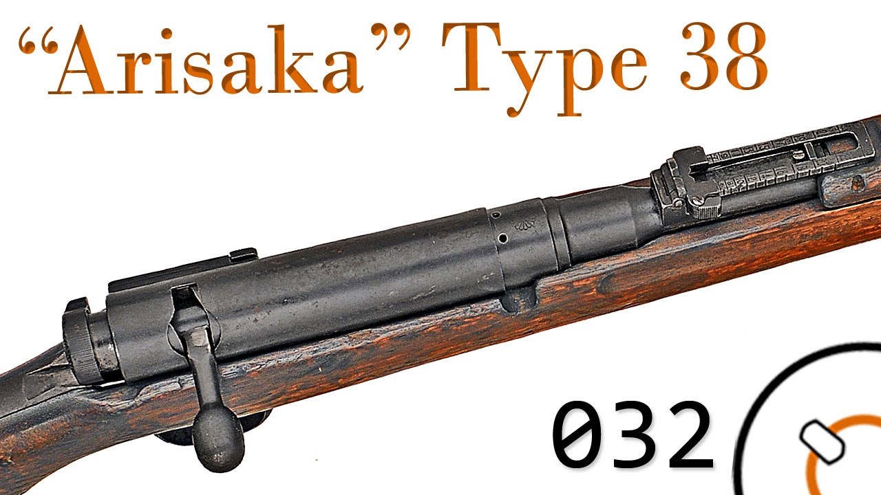Small Arms of WWI Primer 032: Japanese