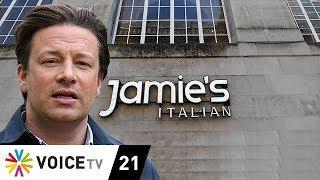 the-daily-dose-jamie-oliver-ประสบปัญหาธุรกิจร้านอาหาร-เข้าสู่ภาวะฟื้นฟู