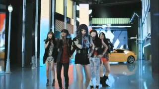 4Minute - Chaos A.D FMV (ENG) MP3