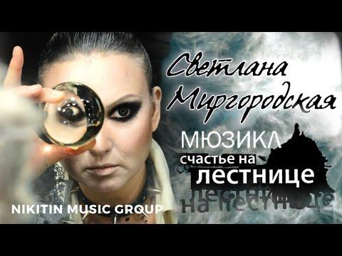 Балет «Анна Каренина» (Театр балета Бориса Эйфмана)