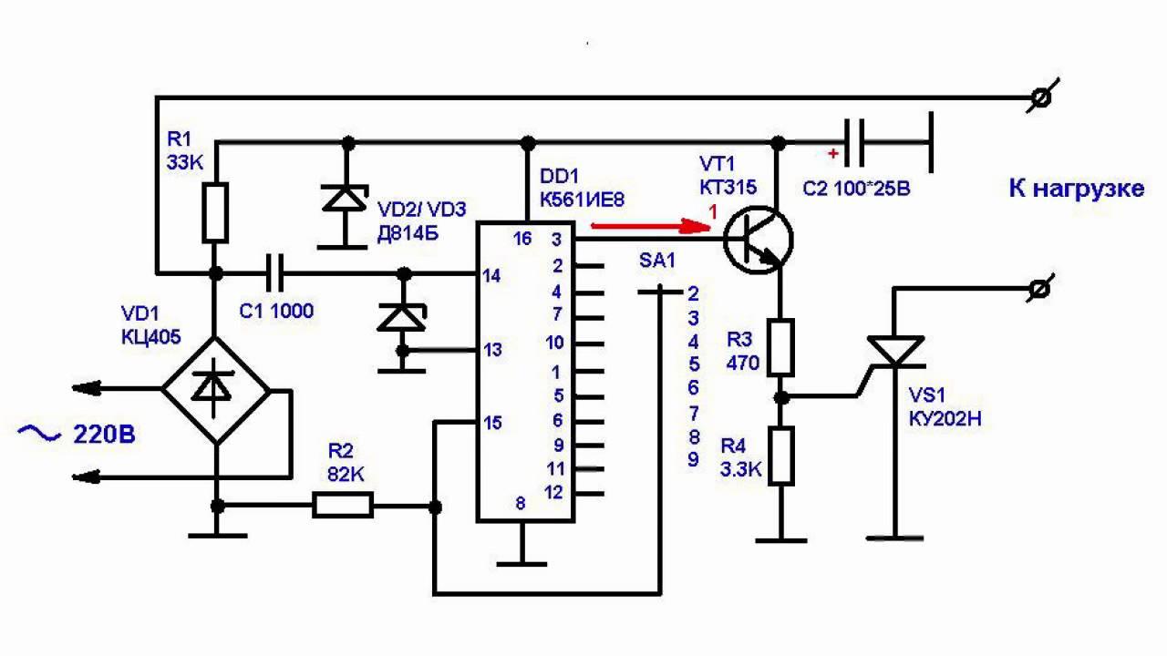 Схема регулятора оборотов на симисторе фото 231