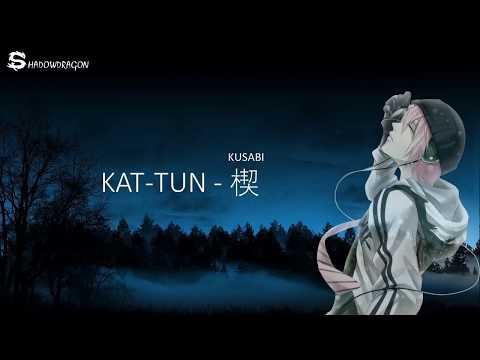 [VY2] KAT-TUN - Kusabi (Vocaloid Cover) + Lyrics