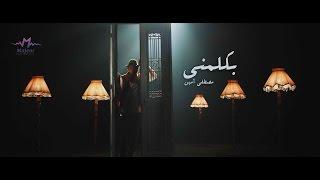 شاهد.. مصطفى أمين يحتفل بألبومه الأول «دايرة»