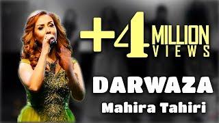 آهنگ بسیار شاد و زیبای دروازه از ماهره طاهری / Mahira Tahiri Darwaza Song