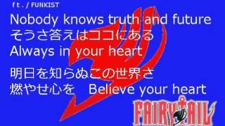 Ft. / FUNKIST カラオケ練習用