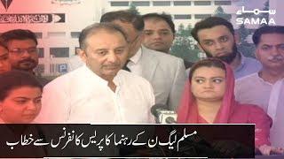 PML-N Leaders Press Conference | SAMAA TV | 08 August 2019