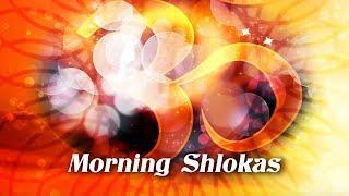 Morning Shlokas | Rattan Mohan Sharma | Naman | Times Music Spiritual