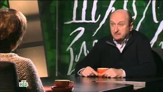 Школа Злословия - Сергей Женовач