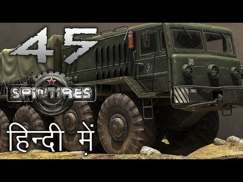 SPINTIRES : Coast Map #45 || D FAILED US || Indian Gamer in Hindi (हिंदी)